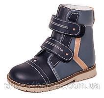 Детские ортопедические ботинки 4Rest-Orto 03-407, (Украина)
