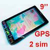 Планшет М13 Android4.2.2 на 2 сим, 9 дюймов,2х ядерный + Чехол.