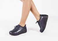 Женские ортопедические  туфли 17-015 р. 36-41, фото 1