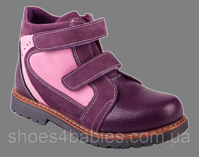 Детские ортопедические ботинки 4Rest-Orto для девочек 06-526  р-р. 21-30
