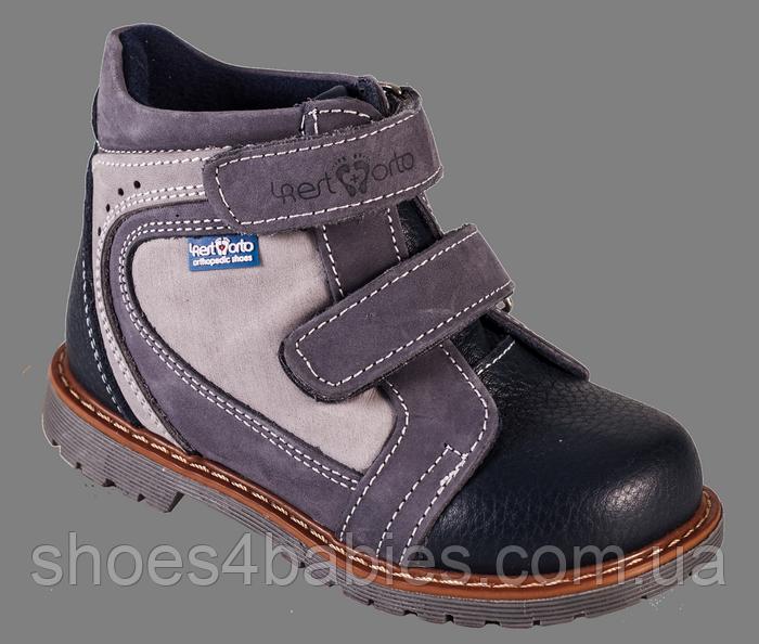 Детские ортопедические ботинки на ребенка 4Rest-Orto 06-524  р-р. 31-36