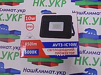 Светодиодный прожектор AVT1-IC10W LED, 10 ватт, 6000 Кельвин (белый), 850 Люмен, IP65 герметичный