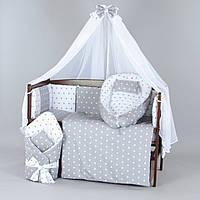 Комплект в кроватку новорожденного 10 в 1 Звездочки серые с белыми