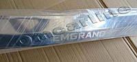 Накладка на задний бампер Geely emgrand 7 (джили эмгранд), логотип, без загиба. нерж., фото 1