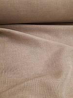 Декоративная разреженная ткань Льняного цвета (шир. 260 см), фото 1