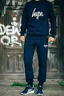 Тренировочный мужской Зимний споривный костюм  Hype (Хайп)