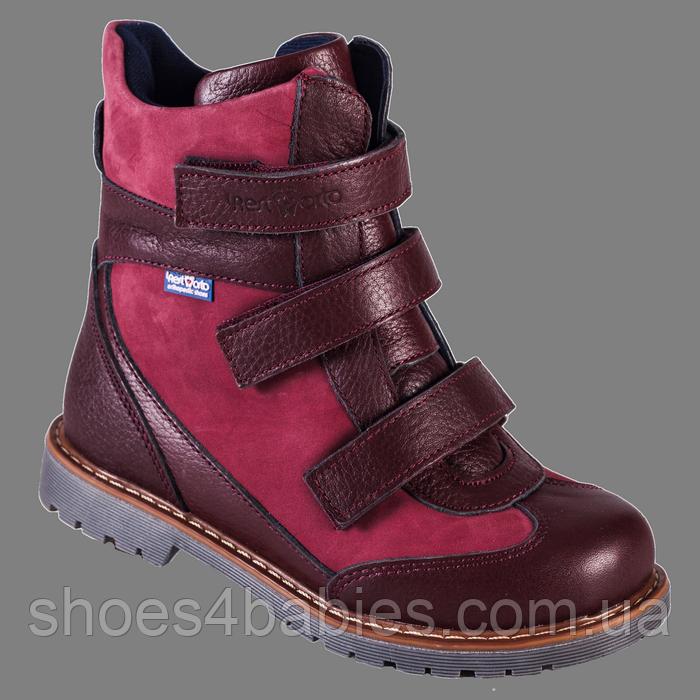Детские ортопедические ботинки для детей 4Rest-Orto 06-587  р-р. 31-36