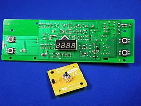 Модуль (плата управління) Samsung (DE92-02875B) (DE41-00379A)