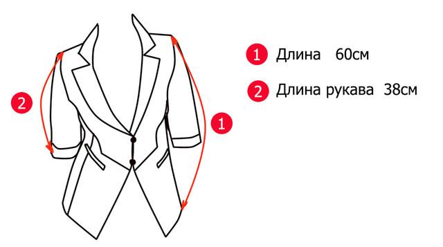 Основные замеры Летний пиджак женский с рукавом ¾ из Бенгалина без подкладки-3