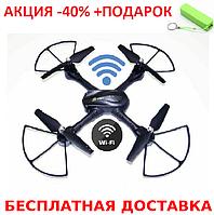 Радиоуправляемый квадрокоптер D11 с WIFI камерой quadrocopter + повербанк 2600 mAh, фото 1