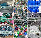 Купуємо подрібнений пластмас ПС, ПП, ПНД, ПВД, УПМ...