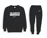 Спортивный мужской летний  костюм Nike (Найк)