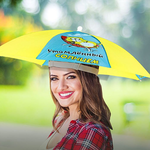 Зонт-шляпа