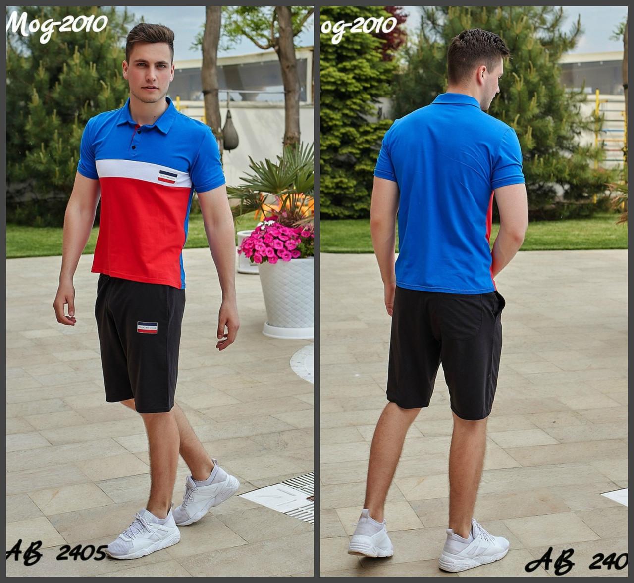 e0004abfeb998 Мужской летний спортивный костюм футболка+шорты турецкая двухнить+коттон  стрейч размеры:48,