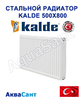 Стальной радиатор Kalde 500x800 тип 22 боковое подключение