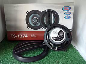 Динамик TS - 1374