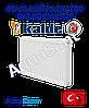 Стальной радиатор Kalde 500x1500 тип 22 боковое подключение