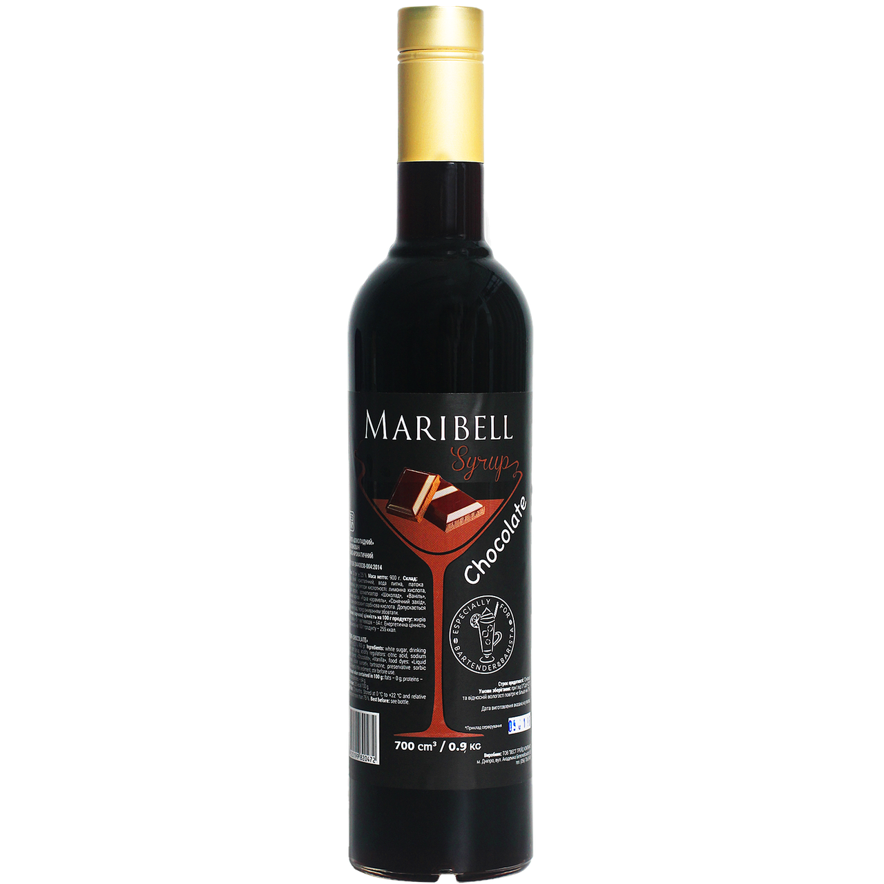 """Сироп коктейльный Maribell """"Шоколадный"""" 700мл"""