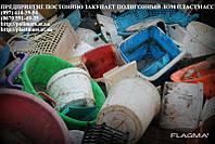 Закупаем отходы полигонных пластмасс навалом, а также...