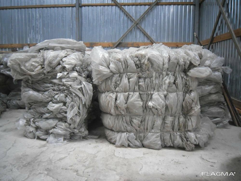 Закупаем отходы: полиэтилен термоусадочный#отходы...