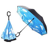 Зонт наоборот, раскладной с облаками Umbrella U2 - 149736