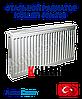 Стальной радиатор Koller 500x700 тип 22 боковое подключение