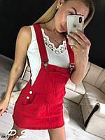 Модный женский джинсовый сарафан 3 цвета, фото 1