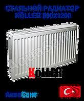 Стальной радиатор Koller 500x1200 тип 22 боковое подключение