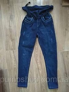 Штаны джинсы для беременных стрейч демисезон