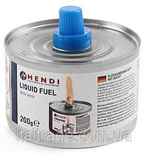 Топливо для подогрева мармитов с фитилем Hendi 193 686 (24 шт.)