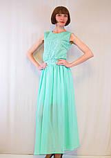 Модне красиве довге літнє плаття шифонова з гіпюром, р. 42-50, фото 2