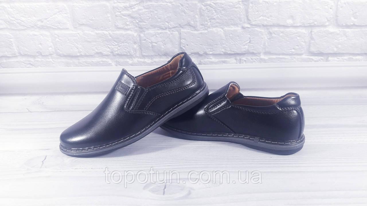 """Школьные туфли для мальчика """"HOROSO"""" Размер: 27"""