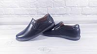 """Школьные туфли для мальчика """"HOROSO"""" Размер: 27, фото 1"""