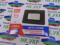 Светодиодный прожектор AVT1-IC30W LED, 30 ватт, 6000 Кельвин (белый), 2500 Люмен, IP65 герметичный