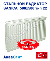Стальной радиатор Sanica 500x500 тип 22 боковое подключение