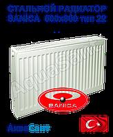 Стальной радиатор Sanica 500x800 тип 22 боковое подключение