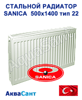 Стальной радиатор Sanica 500x1400 тип 22 боковое подключение