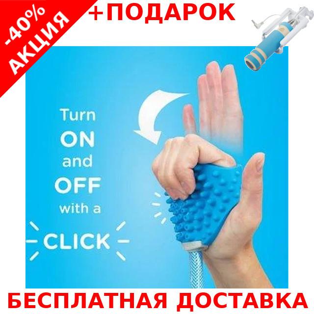 Щетка-душ для собак Pet Bathing Tool для мытья и вычесывания животных + монопод для селфи