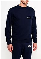 Спортивный мужской Зимний костюм UFC (ЮФС)