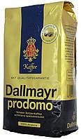 Кофе в зернах Dallmayr Prodomo 500г.