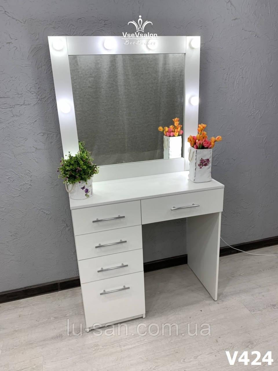 туалетный столик с зеркалом купить в украине