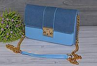 Голубая красивая женская сумка с ручкой цепочкой, фото 1