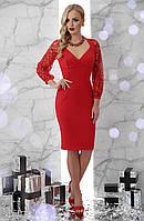 Коктейльное красное платье футляр по фигуре до колен с рукавами в сетку Флоренция д/р