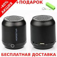 Портативная переносная колонка Hopestar H8 Bluetooth Блютуз акустика + powerbank 2600 mAh