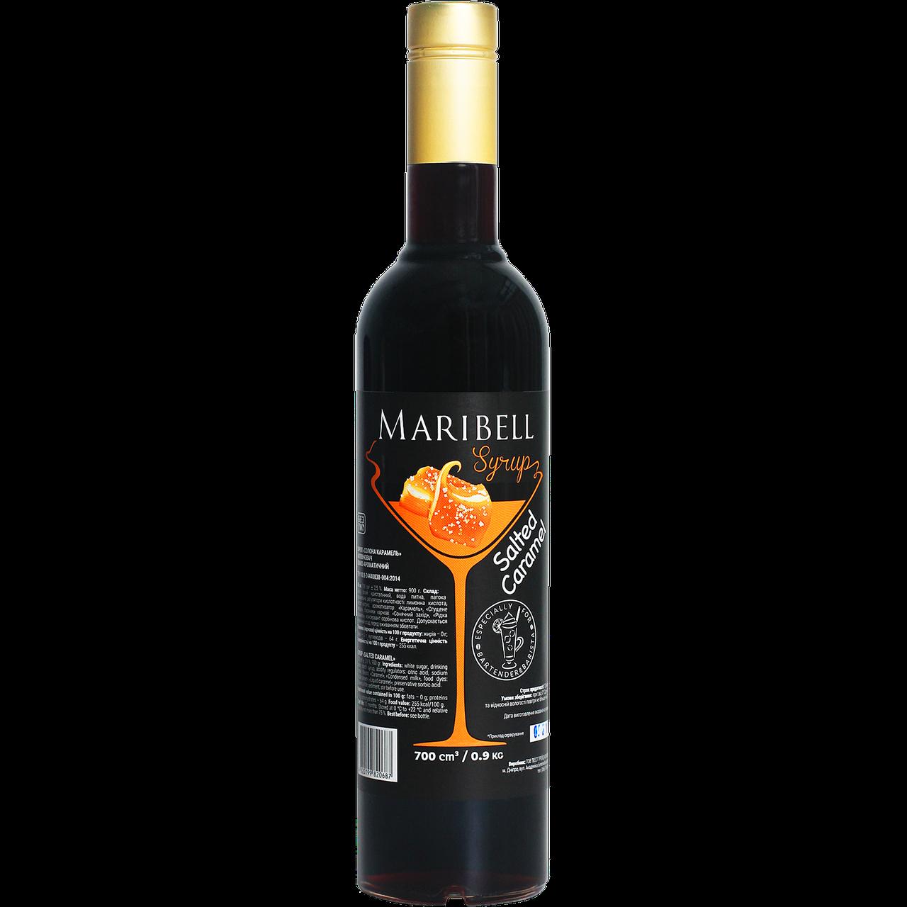 """Сироп коктейльный Maribell """"Соленая карамель"""" 700мл"""