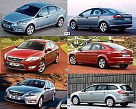 Продам капот на Форд Мондео(Ford Mondeo)2009