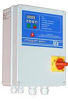 Устройства управления насосными агрегатами