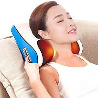 Массажная подушка для спины и шеи большого размера! бежевый цвет 50W