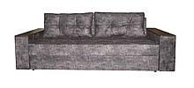 Диван-єврокнижка на пружинному блоці Мадрид-2