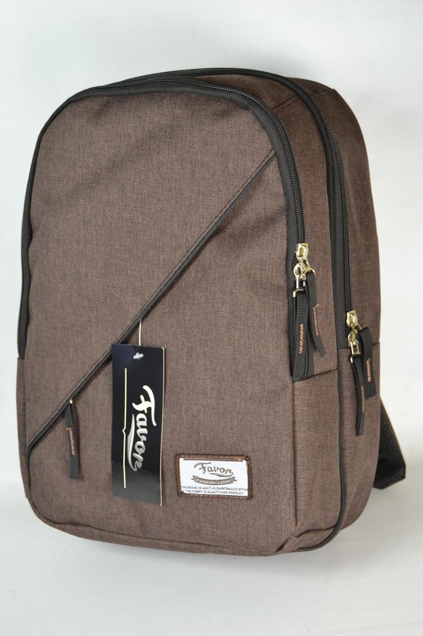 Рюкзак молодежный Favor модель 985-08-0